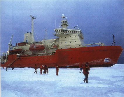 "The research ice breaker ""Nathaniel B. Palmer"" in the sea ice offshore from the McMurdo station, Antarctica"